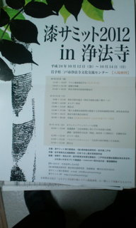 20121025180917.jpg