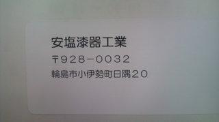 20110108145010.jpg